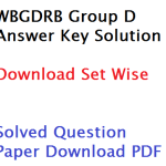 WBGDRB Answer Key Group D 2017 Written Test 20th May Solution