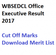wbsedcl office executive exam result 2017 merit list cut off marks download expected publishing date oe held on 18th June