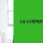 CG VYAPAM RHEO 2018 Recruitment 348 Horticulture Extension Officer