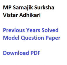 mp-vyapam-samajik-surksha-vistar-adhikari-question-paper-download-previous-years-solved-model-practice-set-pdf-madhya-pradesh