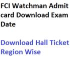 fci watchman admit card download 2017 exam date hall ticket expected publishing date food corporation india karnataka kerala andhra pradesh west bengal rajasthan