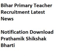 bihar primary teacher recruitment 2017 teaching jobs bssc prathamik shikshak bharti news advertisement notification download