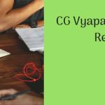 CG Vyapam Food Inspector Recruitment 2018 Vacancy 35 Posts
