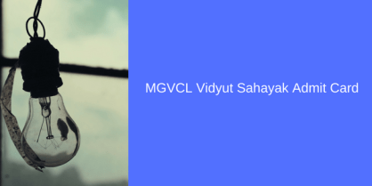 mgvcl junior assistant admit card 2018 download exam date mgvcl.com vidyut sahayak junior assistant call letter gujarat