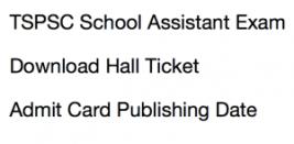tspsc school assistant admit card 2017 2018 download hall ticket expected publishing date trt teacher recruitment test expected exam date written test online