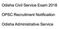 odisha civil service exam opsc recruitment notification advertisement vacancy 2017 2018