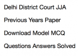 delhi district court junior judicial assistant previous years question paper download fully solved old question paper with answer key solution jja old model practice set sample mcq questions answers session court