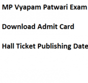 mp vyapam patwari admit card 2017 download expected exam date publishing date of hall ticket madhya pradesh vyapam online test