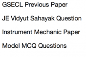 gsecl je previous paper download junior engineer previous years question paper vidyut sahayak vs je instrument mechanic model solved practice questions answers sample set download pdf