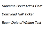 supreme court of india court assistant admit card 2018 download hall ticket written test sci technical assistant and programmer