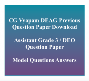 cg vyapam assistant previous years question paper download solved pdf old assistant grade 3 ag III data entry operator deo chhattisgarh model practice solution answer key solved last old earlier set free pdf
