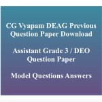 CG Vyapam Assistant Previous Question Paper DEO Exam Solved PDF