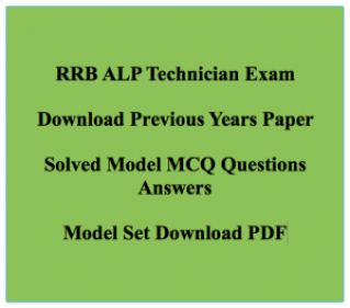rrb alp previous paper download old solved model set pdf assistant loco pilot old set model mcq questions answers railway recruitment board cbt online test stage 1 2 i II