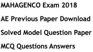mahagenco ae previous years question paper download old solved set answer key mcq questions answer sample practice model set assistant engineer civil engineering