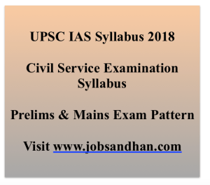upsc ias syllabus 2018 exam pattern download pdf civil service examination indian administrative service prelims mains exam pattern
