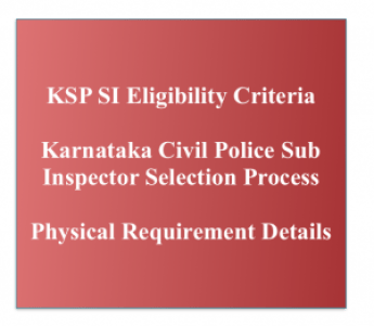 karnataka police eligibility criteria civil police selection process physical process pet pmt