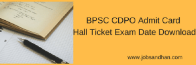 publishing date of bpsc cdpo hall ticket