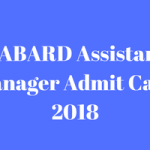 NABARD Assistant Manager Admit Card 2018 || NABARD Grade A Call Letter