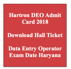 HARTRON DEO admit card 2018 download exam date data entry operator hall ticket exam date schedule test date written exam