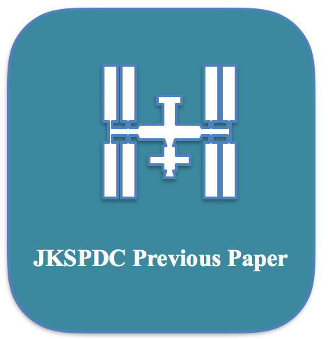 jkspdc je previous years question paper model paper download pdf