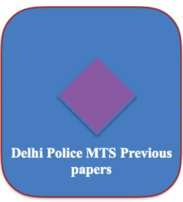delhi police mts previous question papers download delhipolice.nic.in dp multi tasking staff old solved question papers with solution answer key