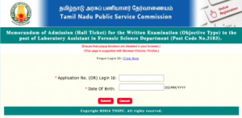 tnpsc lab assistant hall ticket released 2018