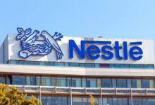 Photo of Vacancies at Nestle Nigeria Plc