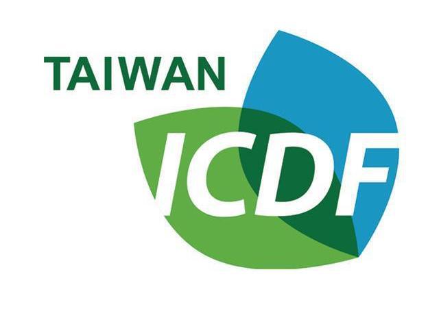 TaiwanICDF-Higher-Education-Scholarship-Program-for-International-Students-2020