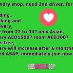 We are laundry shop, need 2nd driver, for loading, packing and, delivery,sharjah university driver jobs, family driver job in sharjah, driver jobs in sharjah saif zone, driver jobs in sharjah municipality, driver job in sharjah airport, dubizzle driver jobs in sharjah, driver job in ajman today, courier jobs in sharjah,