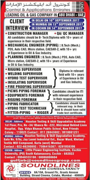 Electrical Job Delhi