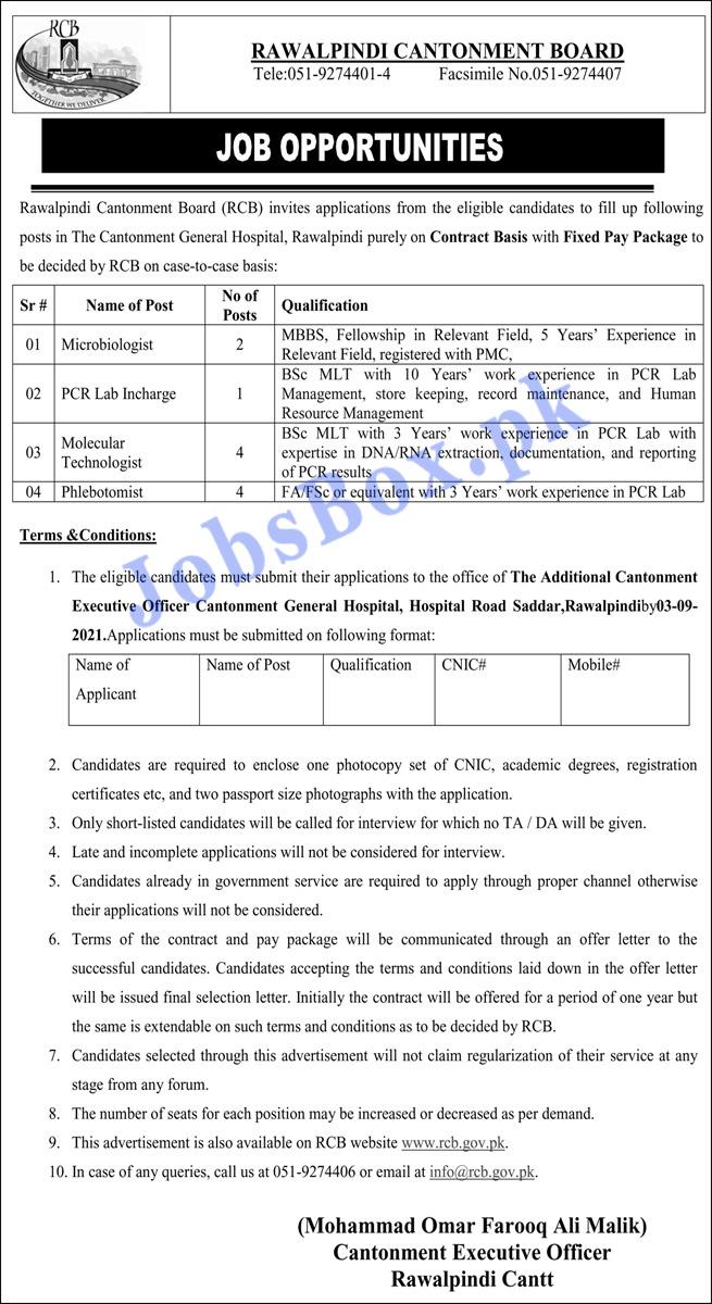 Cantonment General Hospital Rawalpindi Jobs 2021 - RCB Jobs
