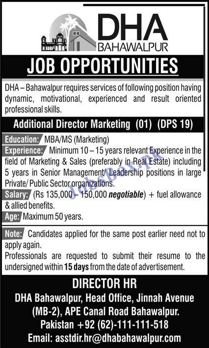 Defence Housing Authority DHA Bahawalpur Jobs 2021