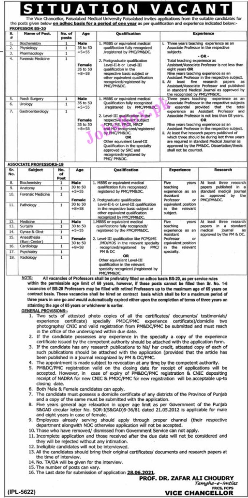 Faisalabad Medical University FMU Jobs 2021