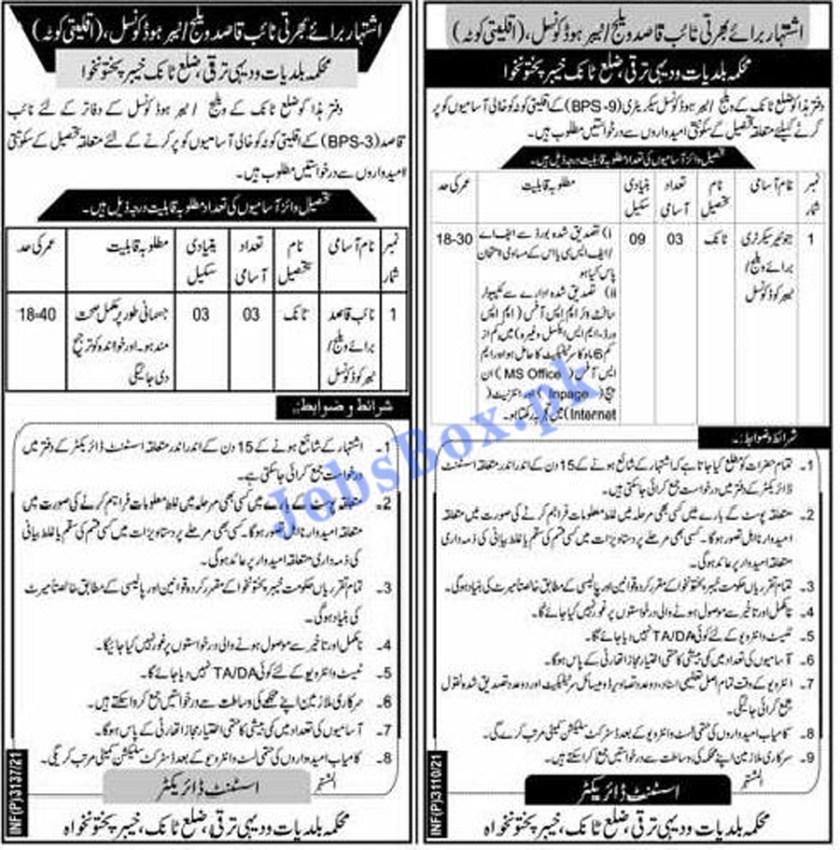 Latest Jobs for Secretary and Naib Qasid in KPK