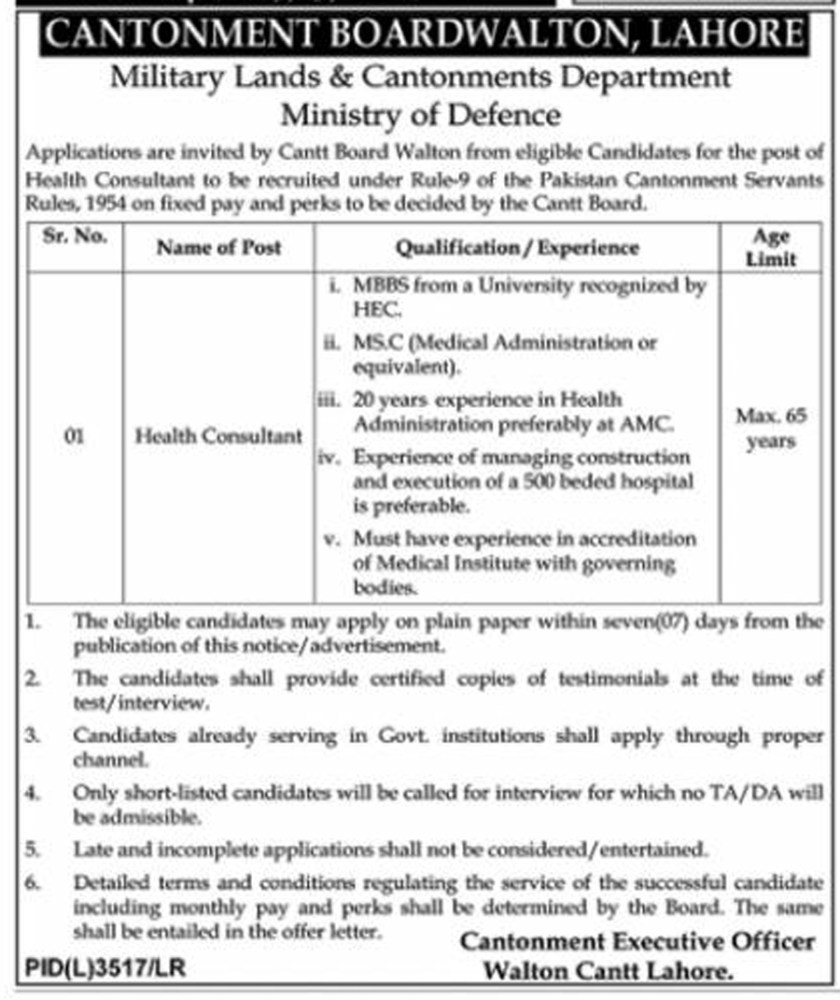 Walton Cantonment Board Lahore Jobs 2021 New Vacancies