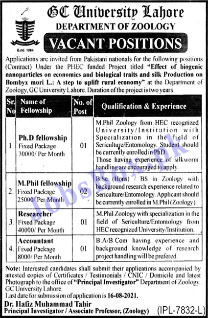 GC University Lahore Jobs 2021 - Government College University GCUL Jobs