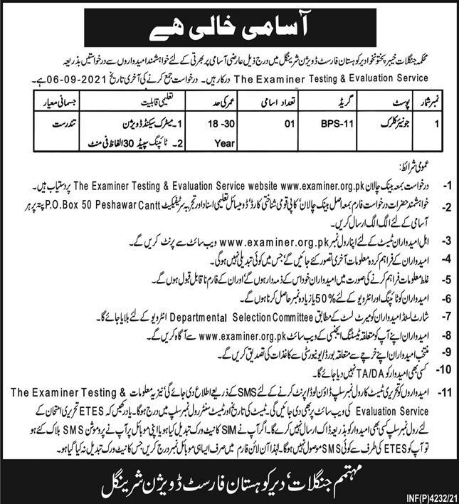 Forest Department KPK Jobs 2021 in Kohistan Forest Division Seringal