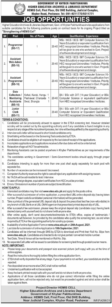 Higher Education Archives and Libraries Department KPK Jobs 2021