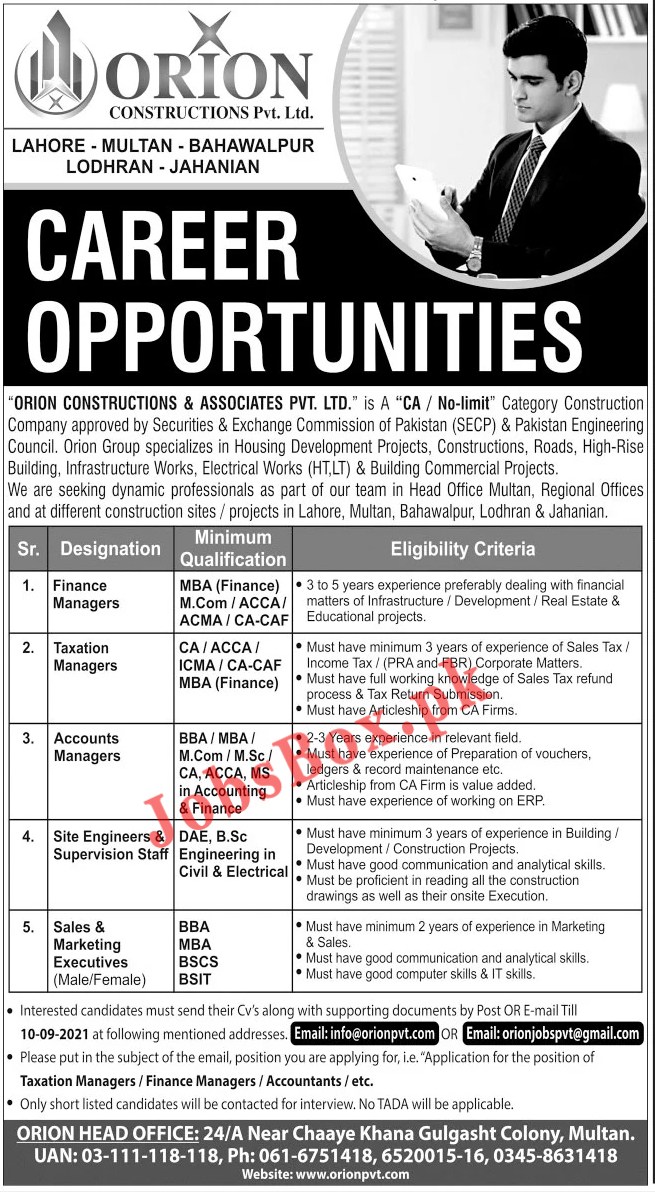 Orion Construction Private Limited Jobs 2021 - Apply Online