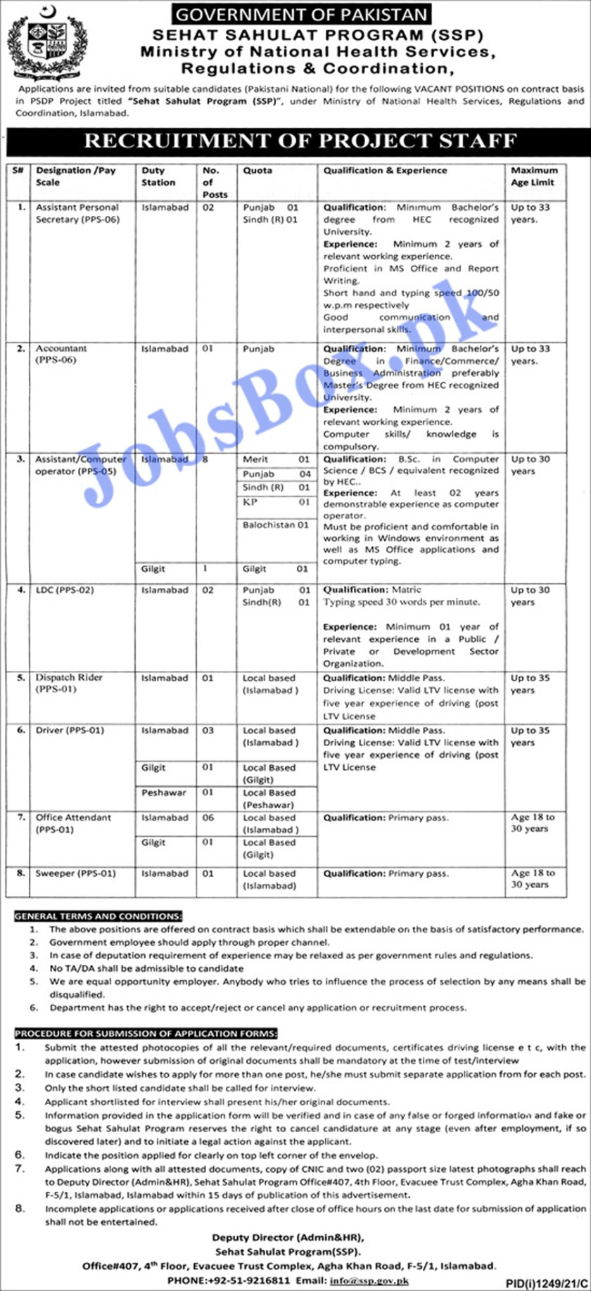 Sehat Sahulat Program SSP Jobs 2021 - Ministry of Health Services Jobs