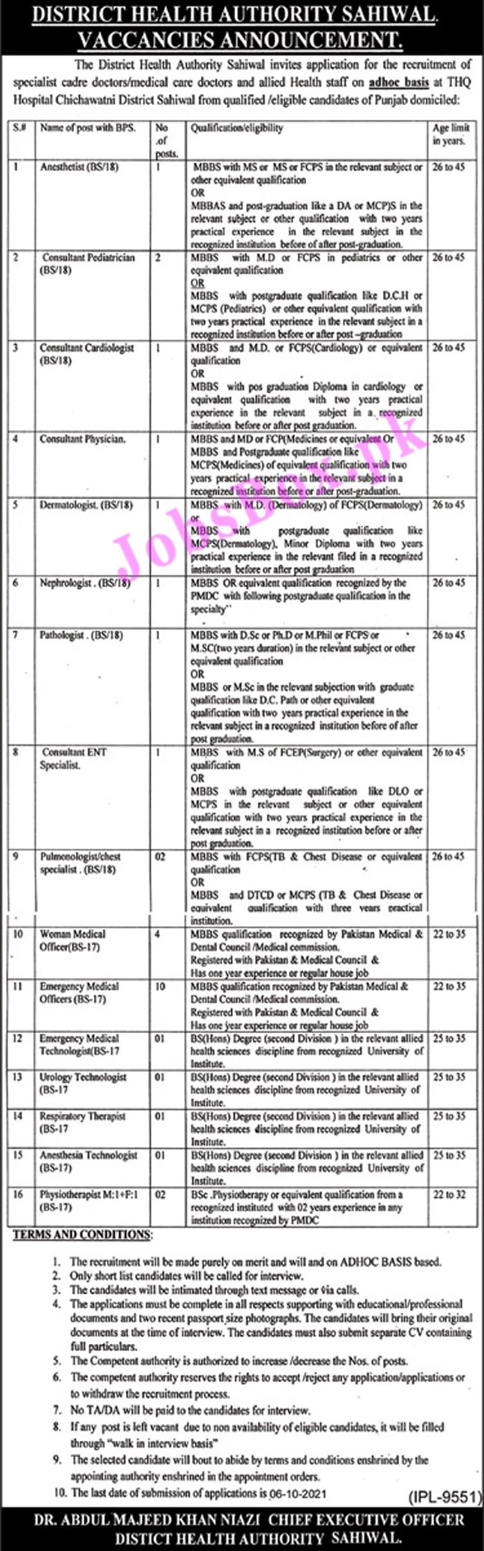 District Health Authority Sahiwal Jobs 2021