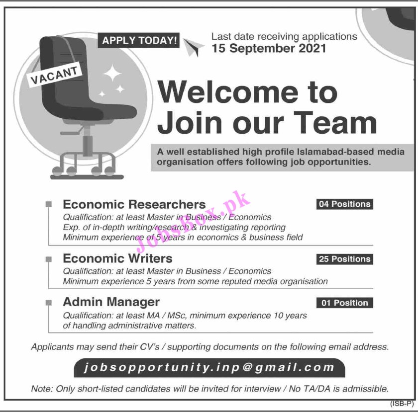 Media Organization Islamabad Jobs 2021