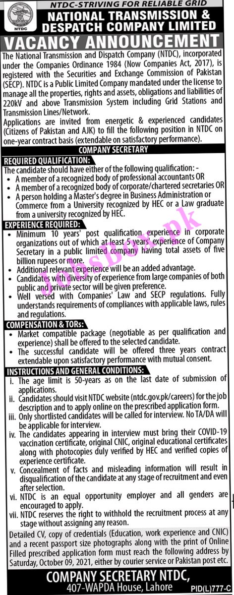 NTDC Jobs 2021 Apply Online via NTS - www.nts.org.pk
