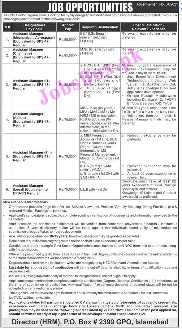 PO Box 2399 GPO Islamabad Jobs 2021 - Managers Jobs
