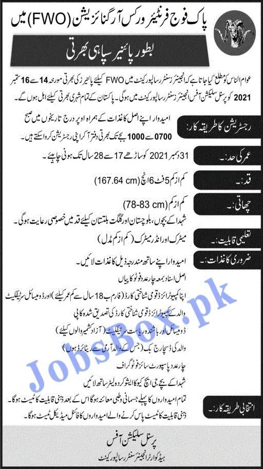 Pak Army FWO Pioneer Sipahi Jobs 2021 - Frontier Works Organization Jobs
