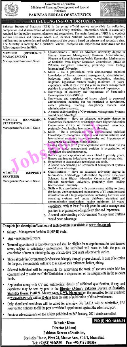 Pakistan Bureau of Statistics PBS Jobs 2021 - www.pbs.gov.pk