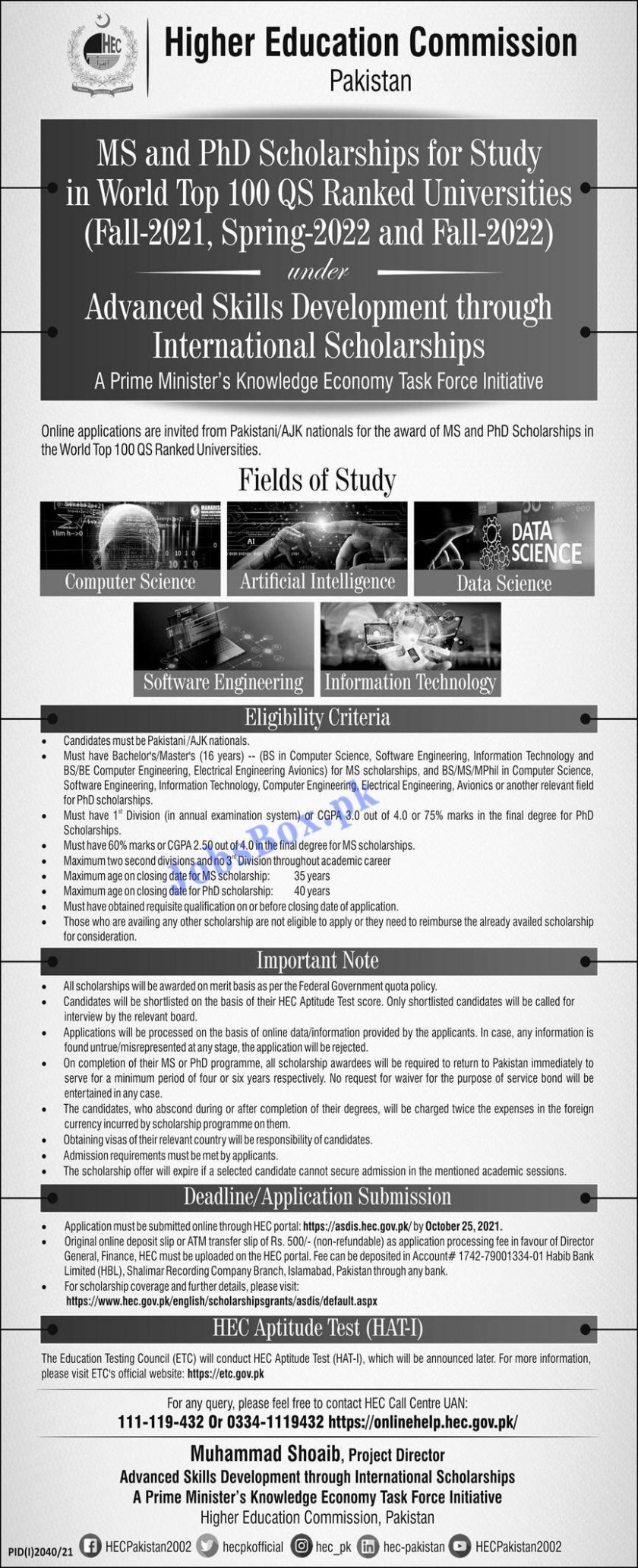 HEC MS and PhD Scholarship Program 2021 - Eportal.hec.gov.pk