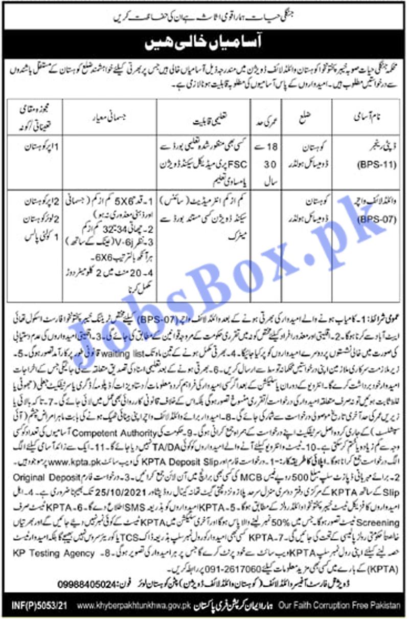 Jobs in Kohistan Wildlife Division 2021
