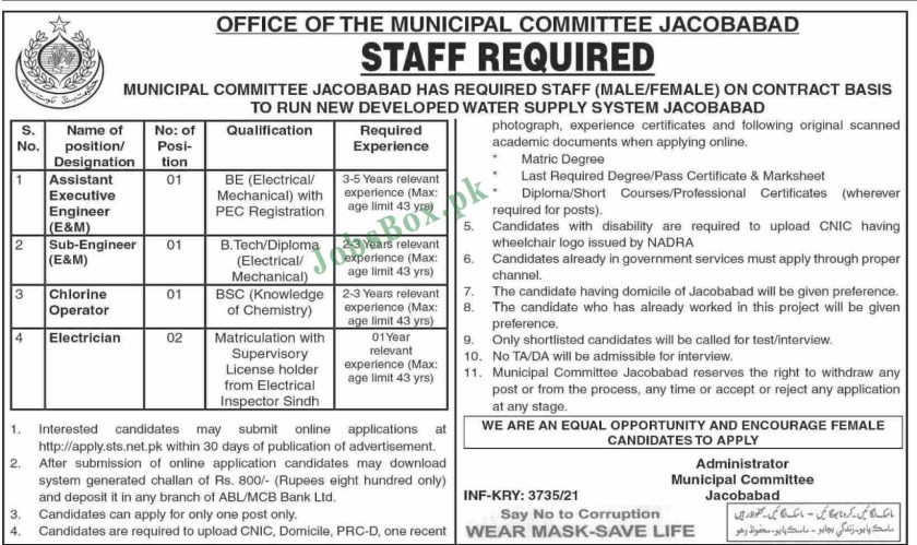 Municipal Committee Jacobabad Jobs 2021 via STS