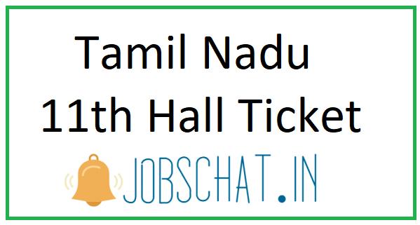 तमिलनाडु 11 वां हॉल टिकट